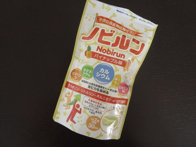 ノビルン パイナップル味