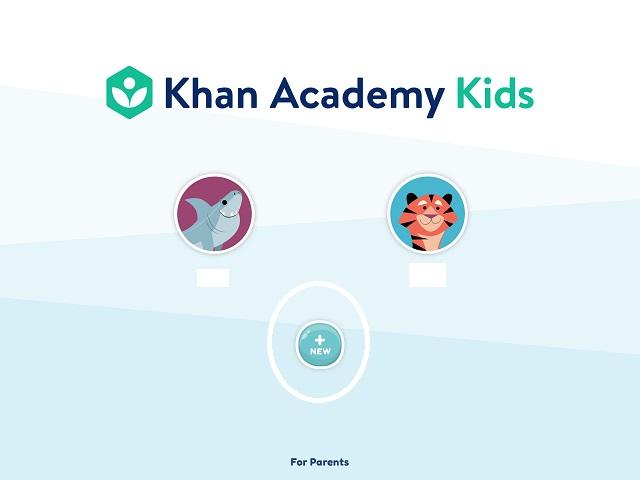 Khan Academy Kids(カーンアカデミーキッズ)兄弟登録もできる