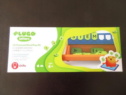 AR知育玩具 Shifu Plugo Letters シーフー プルゴ レターズ 子供 英語学習 パッケージ