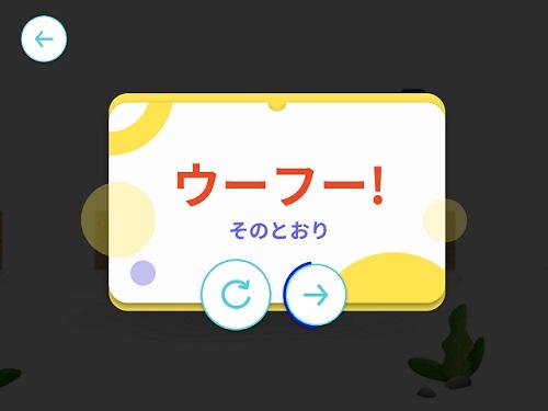 AR知育玩具 Shifu Plugo Letters シーフー プルゴ レターズ 子供 英語学習 日本語訳は不自然です