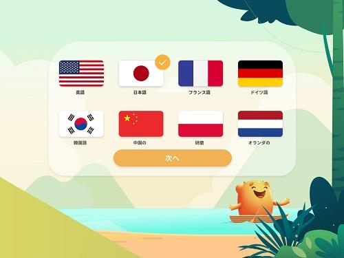 AR知育玩具 Shifu Plugo Letters シーフー プルゴ レターズ 子供 英語学習 言語が選べます